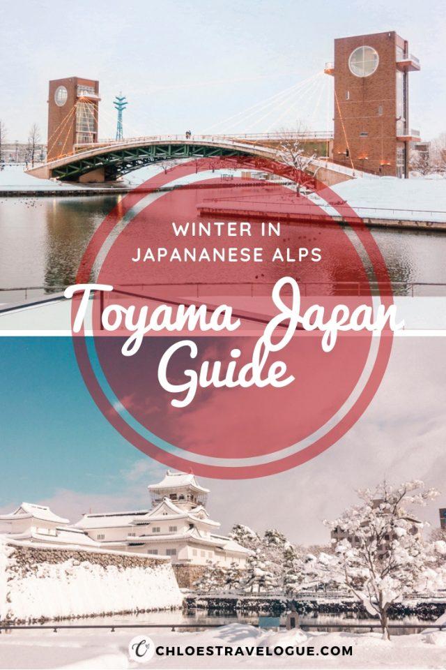 Toyama Japan Guide - All you need to know about visiting this small town tucked in Japanese Alps   Toyama Castle   Toyama Glass Art Museum   Toyama Starbucks   Tateyama Kurobe Alpine Route   #Toyama #富山