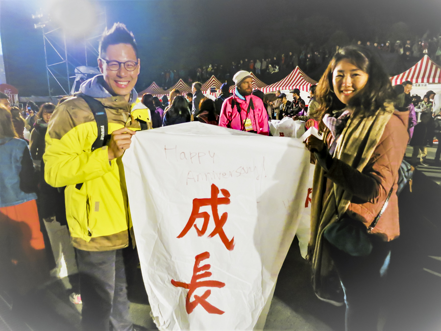Pingxi Lantern Festival | How to secure tickets to participate in the official release of a sky lantern | Plus, other famous lantern festivals in Taiwan | chloestravelogue.com #Pingxi #skylanternfestival #taiwan #Shifen #Tangled #skylantern