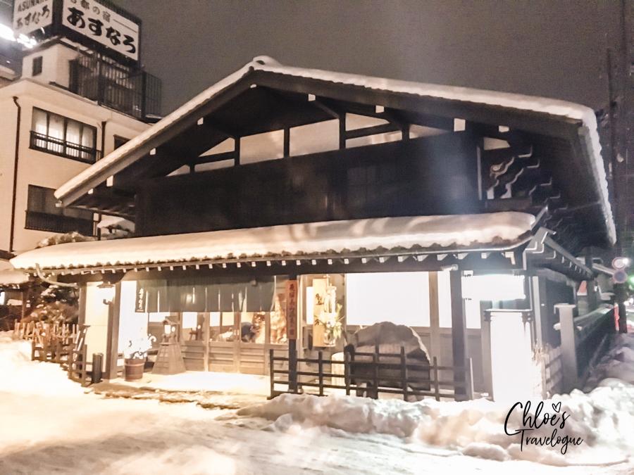 Where to Stay in Takayama | Immerse yourself in local hospitality and traditional Japanese hotel experience at luxury Takayama Ryokan. | #Takayama #TakayamaRyokan #JapaneseRyokan #Ryokan #Kaiseki #JapaneseCuisine #tatami | chloestravelogue.com