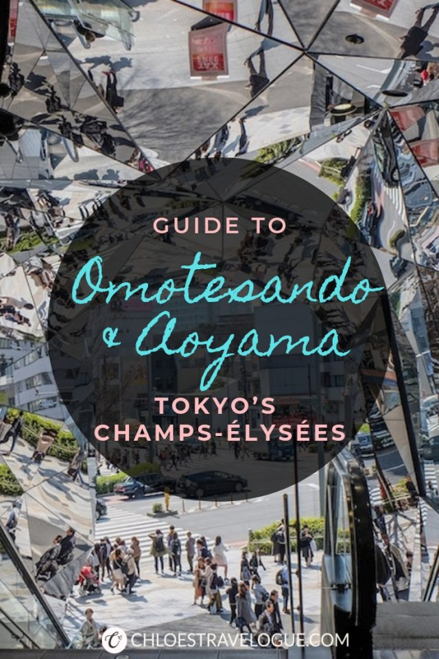 Tokyo Places to Visit | Omotesando & Aoyama Tokyo is a trendy and hip place for shopping, art & architecture, cool cafes and restaurants. | #Omotesando #Aoyama #Tokyo #Japan #OmotesandoArchitecture #OmotesandoCafe #OmotesandoHills #OmotesandoShopping #CatStreetTokyo