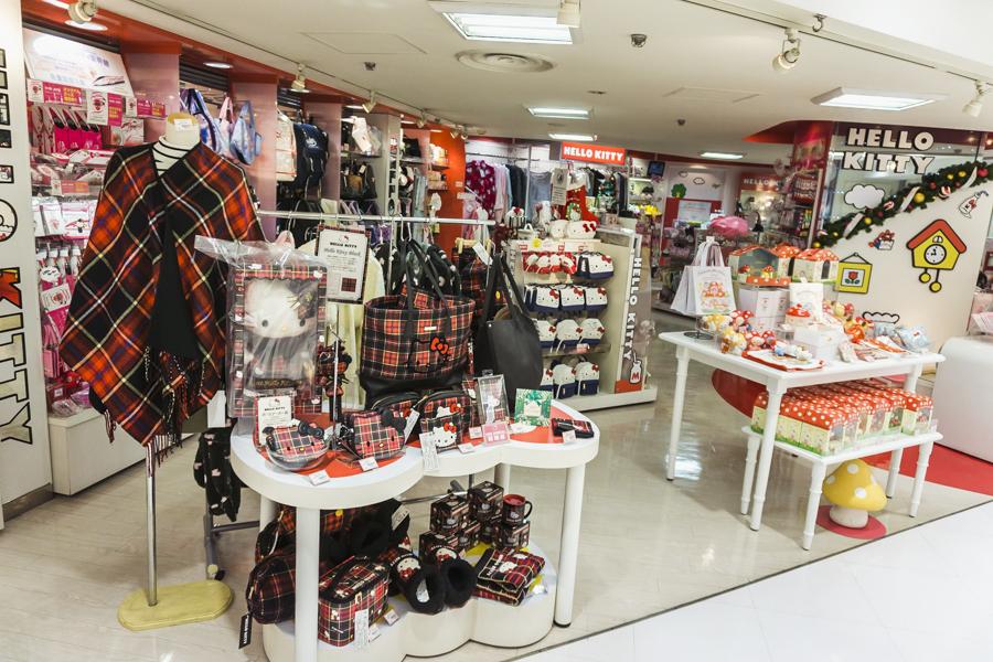 Ginza Shopping District  ba851ea814a79
