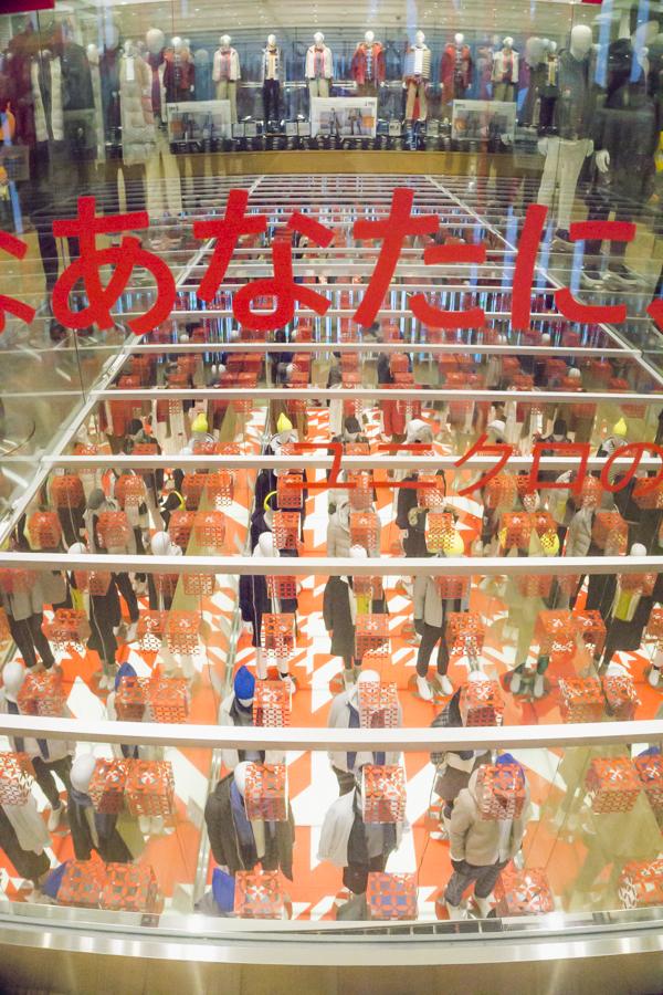 Ginza Shopping District | Ginza Shops - Uniqlo Ginza, world's largest Uniqlo store | #Ginza #Tokyo #GinzaThingstoDo #Japan #GinzaShopping #UniqloGinza